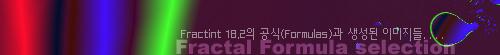 프랙탈 공식(Formulas)Ⅰ